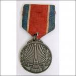 Медаль - За освобождение Кореи
