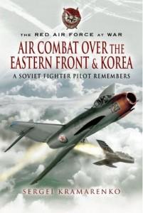мемуары ветерана Корейской войны