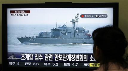 """сторожевой корабль """"Чхонан""""(AP Photo/ Lee Jin-man)"""