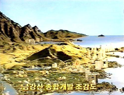 Туристический комплекс в горах Кымгансан, проект 1994 года