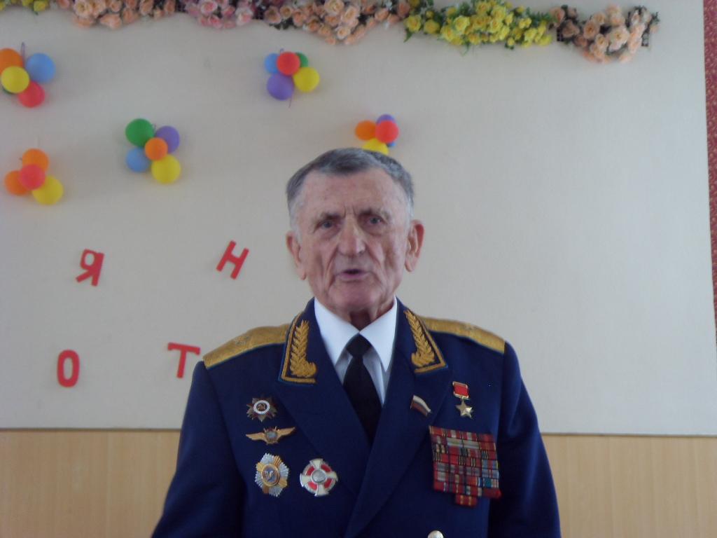 ветеран Корейской войны