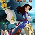 Мультфильм Императрица Щим Чон – пример межкорейского сотрудничества