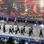 В Казахстане торжественно открылись 7-е Зимние Азиатские игры