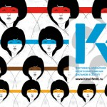 K-SHORTS: корейский короткий мерт