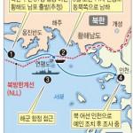 КНДР потребовала незамедлительно вернуть рыбаков удерживаемых на юге