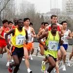24-й марафонский бег на приз «Мангендэ»