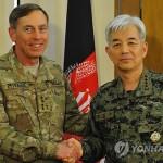 Высший южнокорейский офицер посетил Афганистан