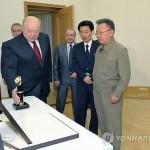 Ким Чен Ир в Пхеньяне встретился с делегацией Службы внешней разведки РФ