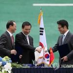 Китай, Япония и РК обсуждают программу сотрудничества по развитию туризма