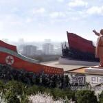 В КНДР состоятся выборы в местные народные собрания