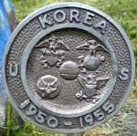 Госархив РК рассекретил ряд документов, касающихся Корейской войны