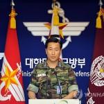 Южнокорейский морской пехотинец расстрелял четверых сослуживцев