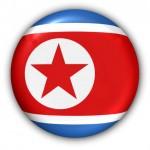 Южнокорейские спецслужбы подавляют движение за объединение