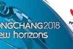 Заявочный комитет Олимпиады-2018 провел первую репетицию презентации