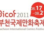 14-й Бучхонский Международный фестиваль комиксов BiCOF 2011