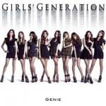 Женская поп-группа будет содействовать привлечению туристов в Южную Корею