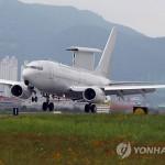 Южная Корея решила прекратить обмен разведывательной информацией с Японией