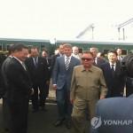 Встреча с журналистами по итогам переговоров с Ким Чен Иром