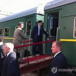 Визит Ким Чен Ира в Россию