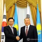 Итоги южнокорейско-казахстанского саммита