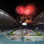 В Тэгу открылся чемпионат мира по легкой атлетике