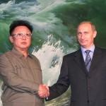 Северокорейские СМИ публикуют статьи, посвященные 10-летию КНДР-РФ саммита