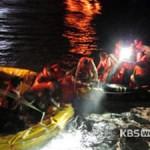 Около 130 человек эвакуированы с южнокорейского пассажирского парома