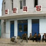 Северокорейцы подозреваются в избиении приморских пограничников
