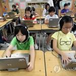 По развитию ИКТ Южная Корея «впереди планеты всей»