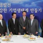 Президент РК представил новую модель экономического роста