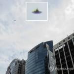 НЛО над Сеулом