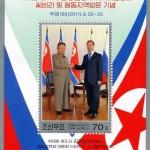 Письменное интервью Ким Чен Ира информационному агентству ИТАР-ТАСС