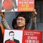 Общественность Южной Кореи требует извинений от президента США