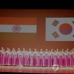 Южная Корея благодарит Индию за помощью во время Корейской войны