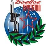 MGO_VOOV_BOYEVOYE_BRATSTVO-2008-03-23-logo