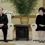 Южнокорейская делегация соболезнования вернулась в Сеул
