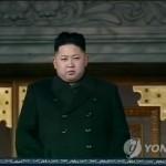 """В КНДР предупреждают, что """"недалекие политики"""" напрасно ожидают изменений"""