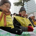 Проблема жертв сексуального рабства – основная в отношениях с Японией