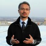 Южнокорейские миротворцы в Афганистане завершили возведение больницы