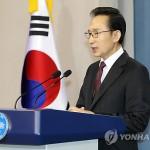 Проблему северокорейских перебежчиков решать на основе международных норм