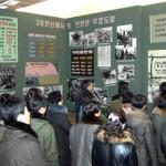 Национальный дом классового образования в Пхеньяне