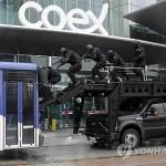 В преддверии Всемирного саммита в Сеуле прошли антитеррористические учения