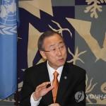 Запуск ракеты КНДР угрожают поставкам гуманитарной помощи в страну