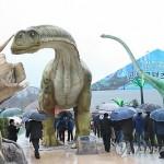 «Мир динозавров» открылся в Косон
