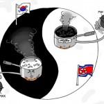 Сеул потребовал от Пхеньяна прекратить вмешиваться в процесс выборов в РК