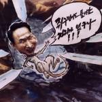 """Северокорейский """"фольксштурм"""" клянется наказать """"Крысу Мён Бака"""""""