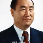 Мун Сон Мён: сын убитого горем Бога