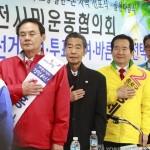 В Сеуле ожидается борьба кандидатов от правящей партии и оппозиции
