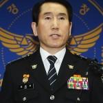 Шеф южнокорейской полиции извинился за действия подчиненных и ушел в отставку