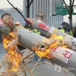 СБ ООН потребовал от КНДР отказаться от проведения дальнейших запусков ракет